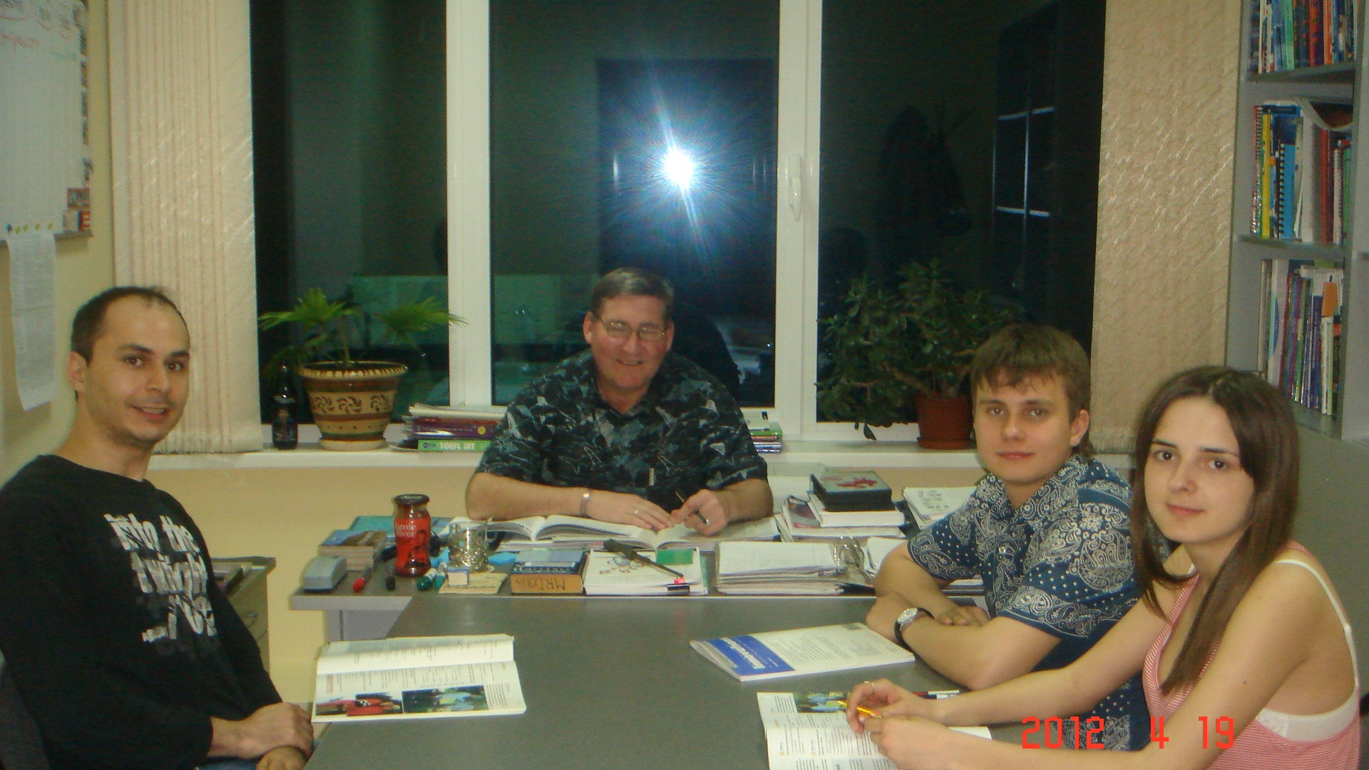 Корешков Никита,Запара Екатерина,Галусстьян Сергей