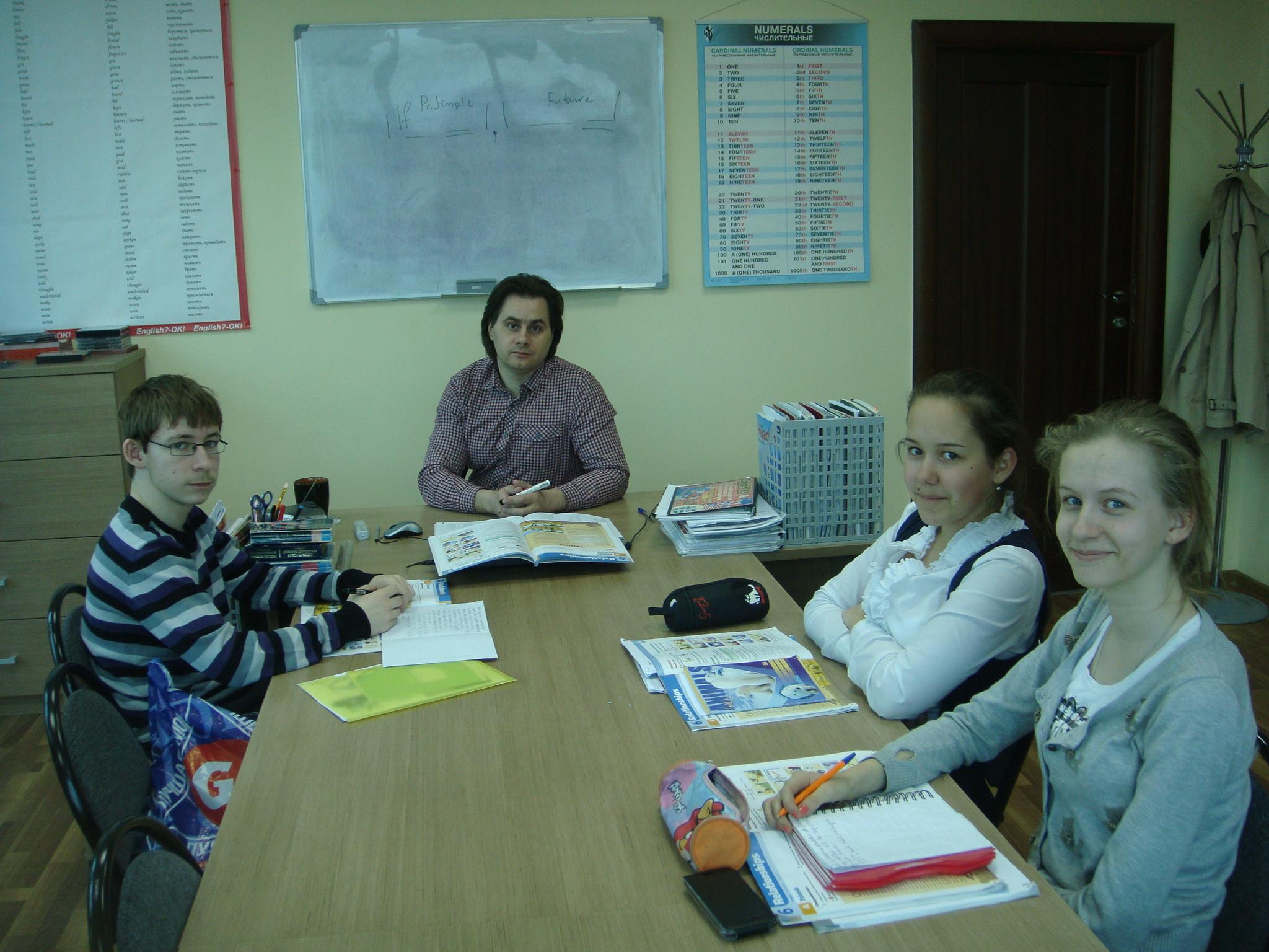 Обучение английскому языку в Ростове-на-Дону фото (1)