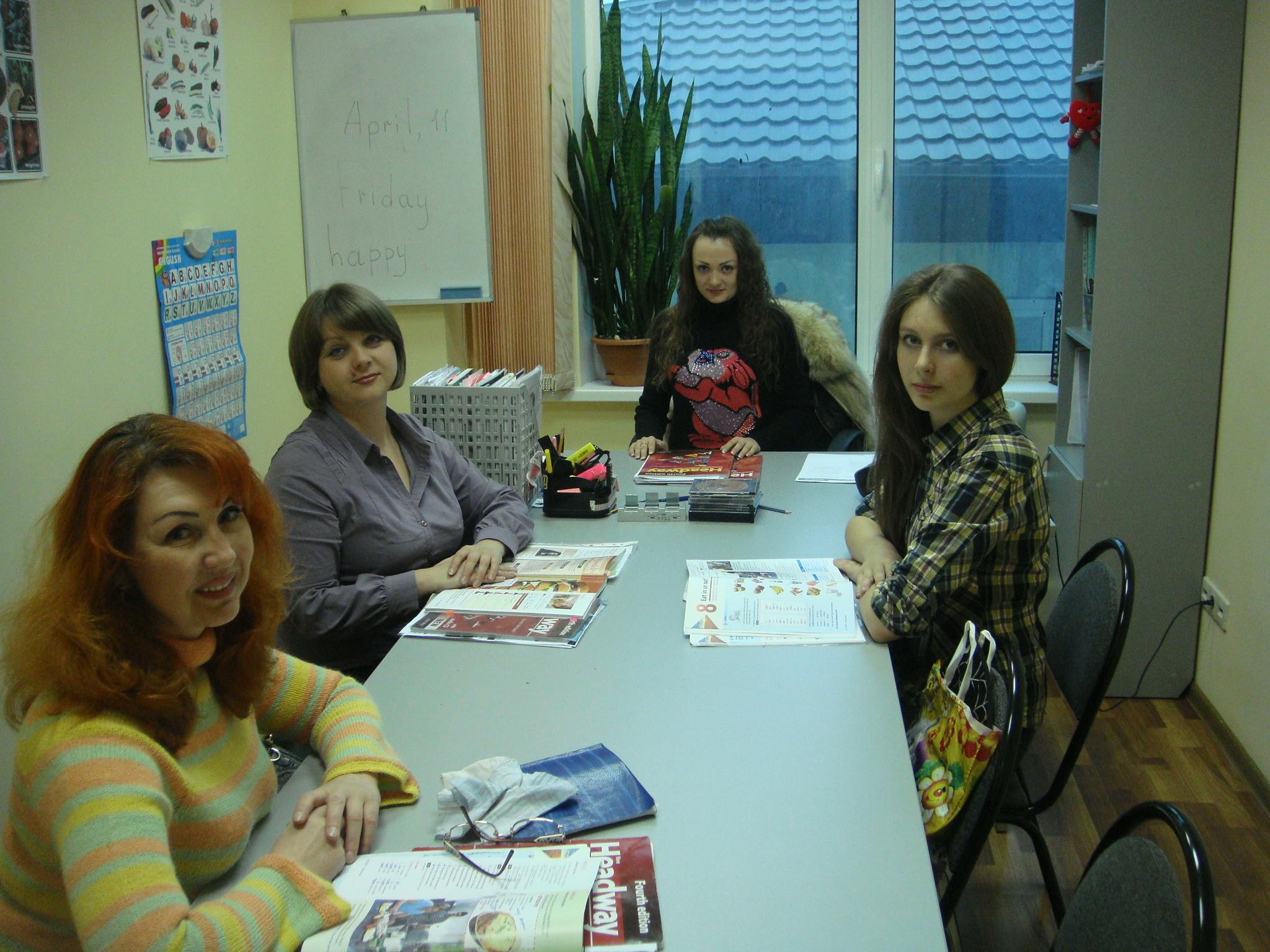 Обучение английскому языку в Ростове-на-Дону фото (2)